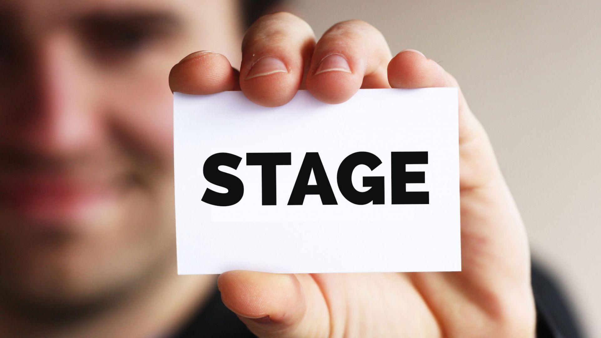 stage desktop virtuel